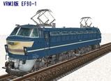 EF90-1.