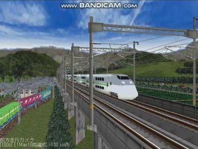 越河レイアウト東北新幹線E1系Max3