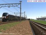 E655なごみ1