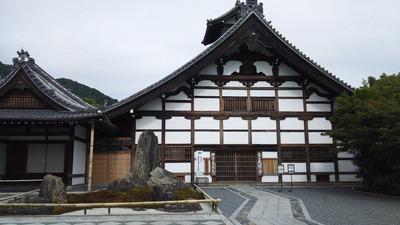 嵐山 天龍寺1