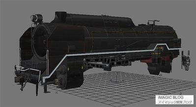 VRMNX-D51なめくじ開発途中1