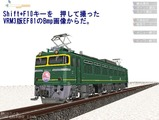 EF81-VRM3-1