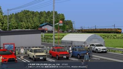RaillSim-LTD EXP3780-3