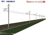 TOMIX 単線架線柱近代型B 128�斜め2