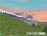 1000本記念新幹線16