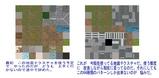 仮想仙台市電レイアウト25