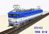 EF81450