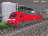 DBBR101-VRM3-1