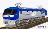 EF210V2