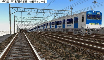 VRM3版103系画像仙石線2