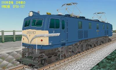 VRM2-EF58-157