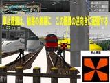 新幹線車両基地元画像20