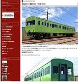 鉄道3DCG制作記103系(34)