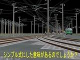 仮想仙台市電レイアウト31