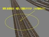 3欲張り新幹線レイアウトその5