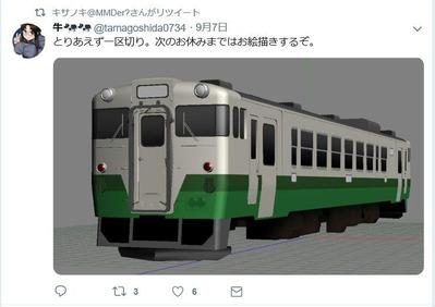 RailSim牛氏画像からキハ40小牛田色1