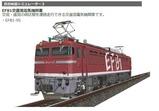 EF81-VRM3-13