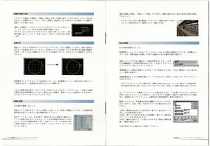 VRM3スタートアップガイド本10-11
