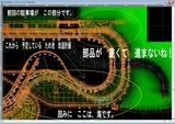 USO800コンテナ動画108