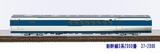 新幹線0系2000番37-2000