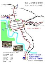 仙台市電線路図1