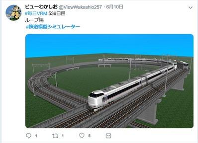 VRM5 ビューわかしお-7