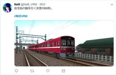 VRM5 No18-1