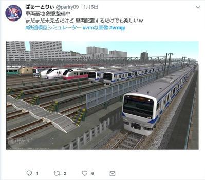 VRM5 ぱぁーとりぃさん車両基地2019.1.06-2