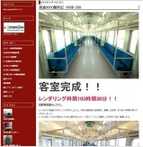 鉄道3DCG制作記103系(28)