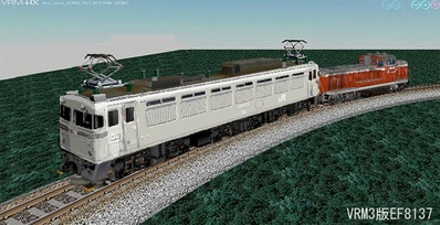 VRM-NX-塗り絵4基本EF8137