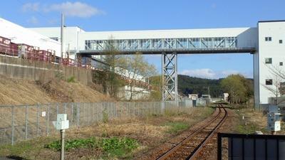 奥津軽いまべつ駅5連絡橋
