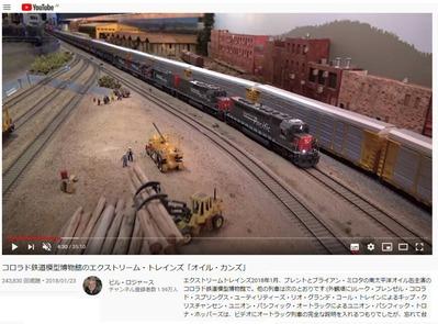 コロラド鉄道模型博物館オイル・カンズ貨物列車1