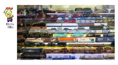 隣のおっちゃん機関車車両9