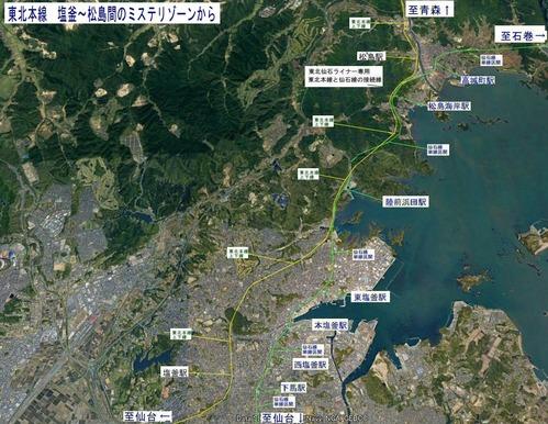 塩釜から松島路線図東北本線と仙石線写真A