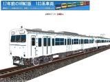 103系VRM2-28