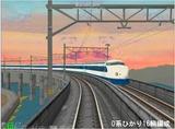 1000本記念新幹線10.