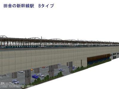 田舎の新幹線駅Bタイプ7