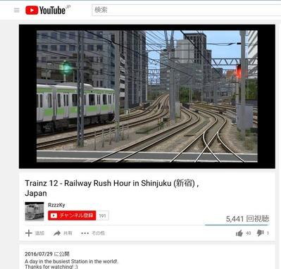 trainz2012-ラッシュアワー新宿1