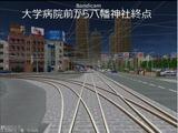 仮想仙台市電2