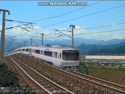越河レイアウト電車シリーズ68-223系1000番台4