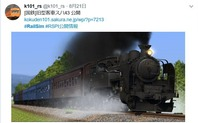 RaillSim-画像7