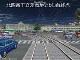 仮想仙台市電5
