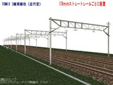 TOMIX 3線架線柱近代型 128�右斜め31