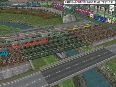 5編成並走スタジアム跨線橋がある駅内側6