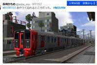 長崎カモメ毎日VRM-6