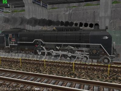 仮想日本海縦幹線雪景色C62-5