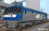 EF210VRM5-3