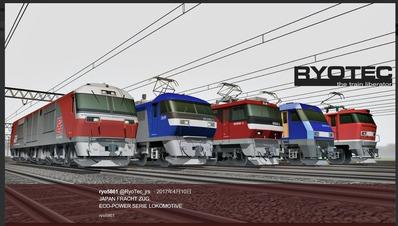RailSim-EFエコパワー1