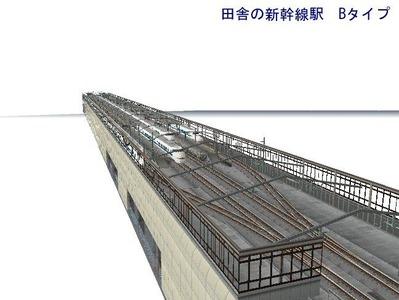 田舎の新幹線駅Bタイプ5