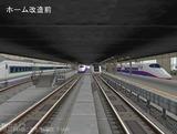 仙台市電レイアウト115